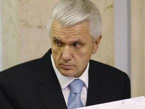 Литвин поручил доработать проект о двукратном уменьшении зарплат чиновникам высшего ранга