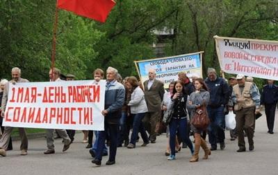 На митинги 1 мая в Украине вышли более 100 человек