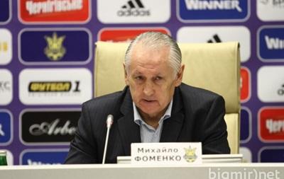 Фоменко: Сподіваюся, хлопцям вистачить розуму, щоб оце не сталося в збірній