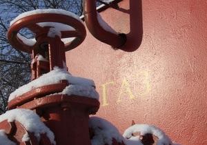 По итогам марта Нафтогаз заплатит за российский газ более миллиарда долларов
