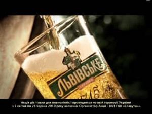 Интерактивные приключения пивоваров от «Львовского»