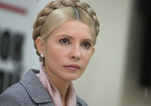 The Wall Street Journal: Спасти украинскую демократию. Статья Тимошенко