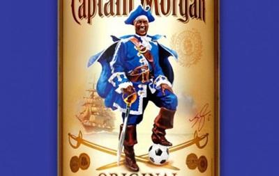 Captain Morgan випустить ром із зображенням капітана Лестера Веса Моргана