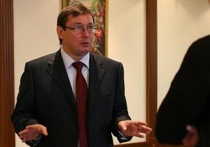 Луценко рассказал, кто может возглавить МВД и ГПУ в случае победы Януковича