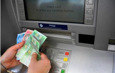 Мережа банкоматів АТМоСфера припиняє своє існування