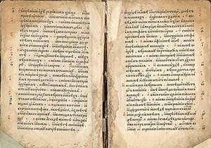 Януковичу подарили уникальный экземпляр Апостола, напечатанного в 1564 году - журналист