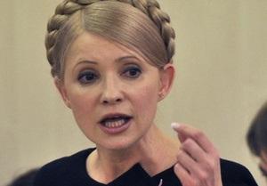 Тимошенко назвала три вещи, которые не позволит сделать Януковичу