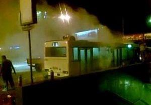 В Киеве на Осокорках горел автобус