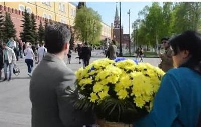 Покладання квітів до меморіалу Києву в РФ: відео