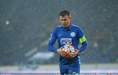 Ротань побив рекорд за кількістю матчів за Дніпро