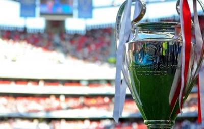УЄФА хоче проводити матчі Ліги чемпіонів на вихідних