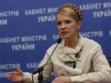 Последствия стихии: Тимошенко пообещала Львовской области 25 миллионов