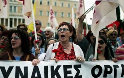 В Афинах проходит демонстрация против пенсионной реформы