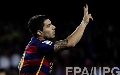 Суарес забив 1000-й гол нинішнього сезону Ла Ліги