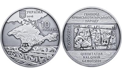 В Україні буде випущена монета в пам ять про депортацію кримських татар
