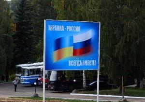 Россия не будет увеличивать сроки непрерывного пребывания для украинцев