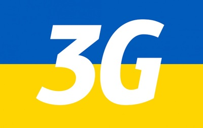 Как развивался украинский 3G