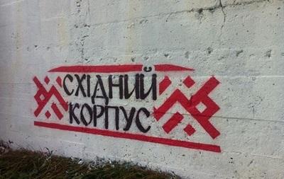 Взрыв на базе  Схидного корпуса  назвали хулиганством