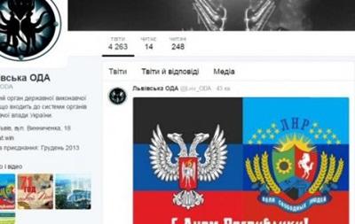 Хакеры разместили на сайте Львовской ОГА поздравления от ДНР