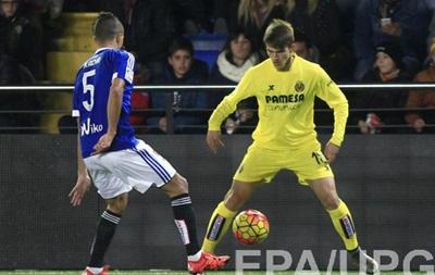 Барселона домовилася про трансфер півзахисника Вільярреала - ЗМІ