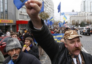 Росбалт: Кого ненавидит Украина