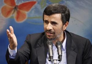 Ахмадинеджад призвал Запад перестать угрожать Ирану