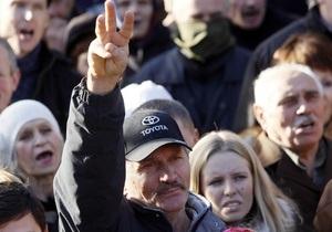 ВО Свобода: Под Киевом задержали автобус с активистами, направлявшимися на марш УПА