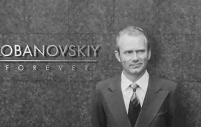 Фільм про Лобановського показали на Каннському кінофестивалі