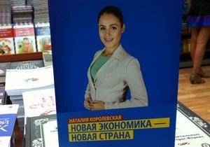Украинцы могут ожидать зарплату в 1000 евро и пенсию в 500 евро - Королевская