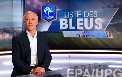Господарі Євро-2016 визначилися з остаточною заявкою