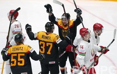 ЧС з хокею: Німеччина перемагає Білорусь