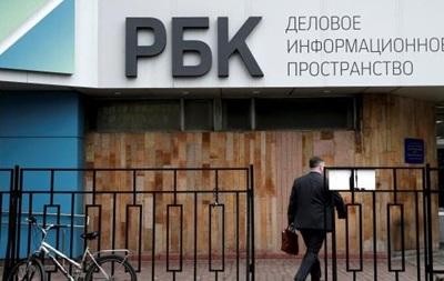 Reuters дізнався про причини скандалу в російському РБК