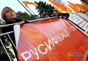 НУ: Во Львове помощник Горбаля пытался разогнать пикет против русификации капотом своего авто
