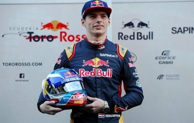 Формула-1: Макс Ферстаппен - переможець Гран-прі Іспанії