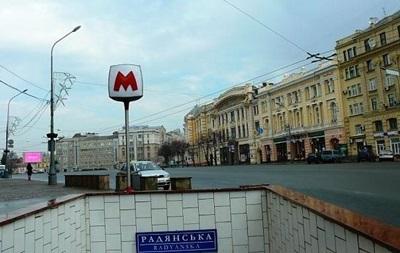 В Харькове  заминировали  шесть станций метро