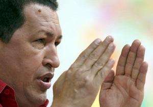 Чавес экспроприирует частные дома на популярных среди туристов островах