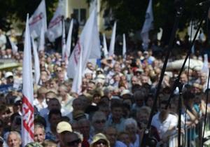 Батьківщина - На Михайловской площади начался объединительный съезд Батьківщини