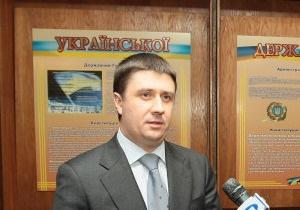 Кириленко предлагает Раде запретить сужение сферы применения украинского языка