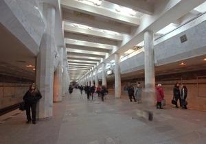 На станции харьковского метро подорвали пакет с косметикой