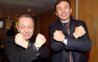 Головкін став чемпіоном WBC після відмови Альвареса від титулу