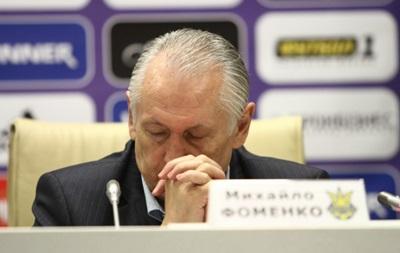 Фоменко: Сподіваюся, гравці зроблять висновки з останніх подій