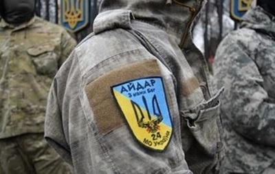 Айдаровца  приговорили к четырем годам за хранение оружия
