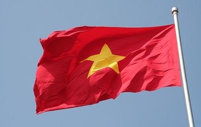 США ще не зняли збройне ембарго проти В єтнаму