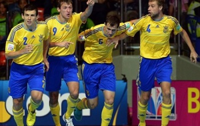 Футзал: Україна на чемпіонаті світу зіграє з Бразилією і Мозамбіком