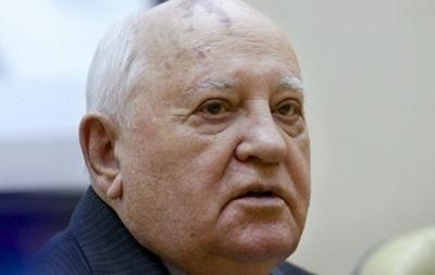 Горбачов підтримав дії Путіна щодо Криму