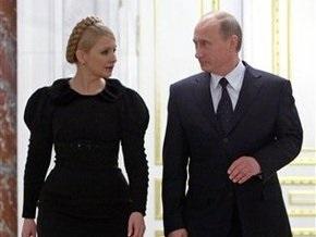 Тимошенко и Путин увидятся в следующую среду