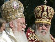 Варфоломей I и Алексий II пришли к диалогу в Лавре