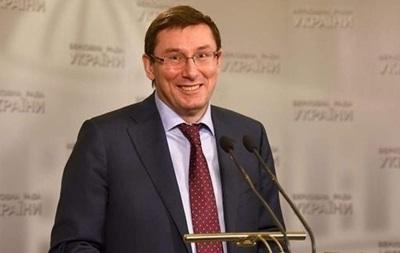 Луценко висловився проти зачисток в Генпрокуратурі