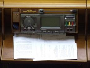 Кабмин внес в Раду проект госбюджета и свою программу на 2009 год