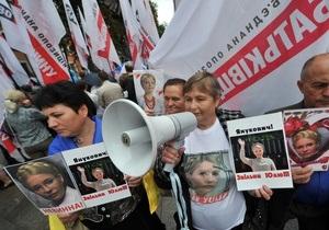 Суд по делу Тимошенко перенесен на 13 ноября